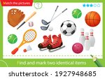 find and mark two identical... | Shutterstock .eps vector #1927948685