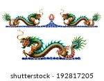 Dragon On Roof Of Chinese's...