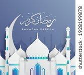 ramadan kareem design  arabic... | Shutterstock .eps vector #1928199878