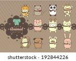 cute cartoon animal vector | Shutterstock .eps vector #192844226