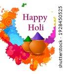 vector illustration of india... | Shutterstock .eps vector #1928450525