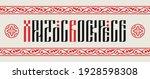 orthodox easter. the... | Shutterstock .eps vector #1928598308