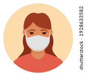woman in face mask to prevent... | Shutterstock .eps vector #1928633582