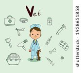 cute alphabet professions for... | Shutterstock .eps vector #1928651858