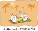 people in middle eastern... | Shutterstock .eps vector #1928659208