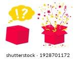 surprise gift box. surprise box ...