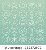 set of minimal simple ecology... | Shutterstock .eps vector #192872972