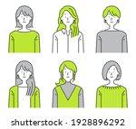 an assortment of smiling adult... | Shutterstock .eps vector #1928896292