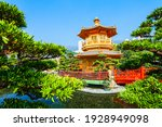 Small photo of Pavilion of Absolute Perfection at the Nan Lian Garden, a chinese classical garden in Diamond Hill in Hong Kong city in China