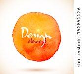 Orange Watercolor Circle ...