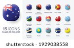 realistic 3d glossy icons of... | Shutterstock .eps vector #1929038558