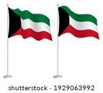 kuwait flag on flagpole waving... | Shutterstock .eps vector #1929063992