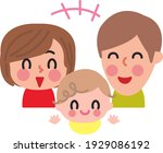 family of three with a smile  | Shutterstock . vector #1929086192