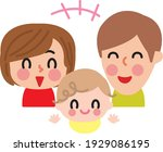 family of three with a smile  | Shutterstock .eps vector #1929086195