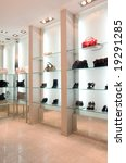 boutique interior   Shutterstock . vector #19291285