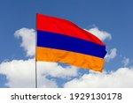 Armenia flag isolated on sky...