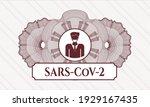 red abstract rosette. vector...   Shutterstock .eps vector #1929167435