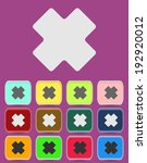cross icon in flat style....