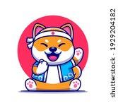 Cute Shiba Inu Dog With...