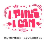 breast cancer awareness month...   Shutterstock .eps vector #1929288572