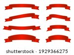 set of realistic red ribbons...   Shutterstock .eps vector #1929366275