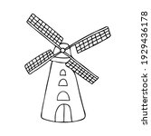Hand Drawn Mill Icon In Vector. ...