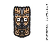 colored totem in maori or... | Shutterstock .eps vector #1929631175