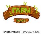 wooden farm logo for ui game....