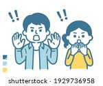 surprised men and women you can ...   Shutterstock .eps vector #1929736958
