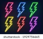 neon frame. set of neon...   Shutterstock .eps vector #1929756665