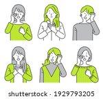assortment of women suffering... | Shutterstock .eps vector #1929793205
