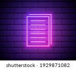 copy files neon icon. simple...
