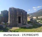 Remains Of Akdam Dor Rock...