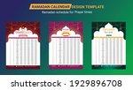 ramadan calendar design... | Shutterstock .eps vector #1929896708