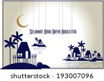abstract,adha,allah,arabic,architecture,art,background,beautiful,card,coconut,creative,crescent,culture,design,eid