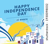 greek independence day.... | Shutterstock .eps vector #1930098032