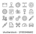 car repair icon. car parts line ...   Shutterstock .eps vector #1930348682