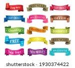set of ribbons. ribbon elements.... | Shutterstock .eps vector #1930374422