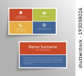 modern simple business card... | Shutterstock .eps vector #193038026