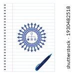 flowchart icon emblem with pen... | Shutterstock .eps vector #1930482518