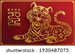 chinese new year 2022 year of... | Shutterstock .eps vector #1930487075