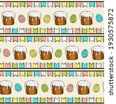 hand drawn pattern with easter... | Shutterstock .eps vector #1930575872