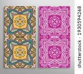 vertical seamless patterns set  ...   Shutterstock .eps vector #1930594268