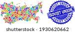 soviet union map template.... | Shutterstock .eps vector #1930620662