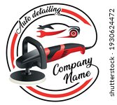 auto detailing   logo with car... | Shutterstock .eps vector #1930624472