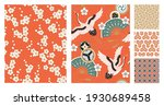 set of seamless japanese style... | Shutterstock .eps vector #1930689458