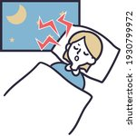 snoring may snoring woman...   Shutterstock .eps vector #1930799972