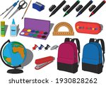day of knowledge  1st of... | Shutterstock .eps vector #1930828262