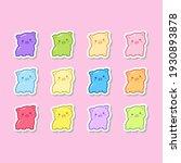 te gummy pig jelly stickers set   Shutterstock .eps vector #1930893878