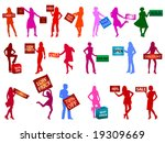 set of sale stickers | Shutterstock .eps vector #19309669
